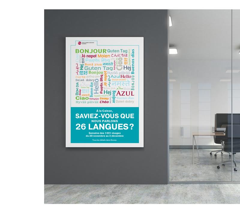 Caisse de Depot et placement du Quebec-Affiche